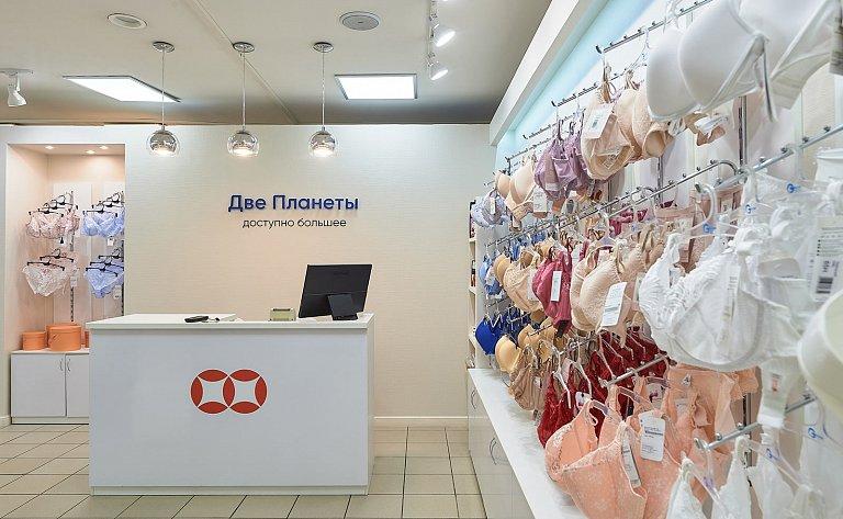 магазины женского белья петербург